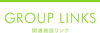 GROOP LINKS