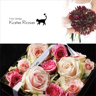 Floral Design Kate Rose.jpg